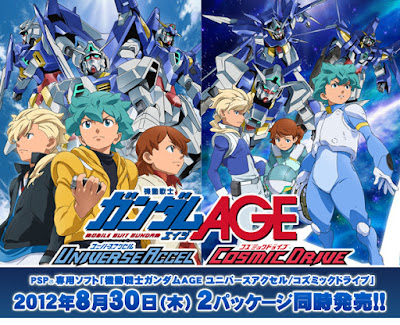 English Patch Kidou Senshi Gundam AGE - Cosmic Drive