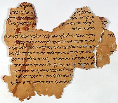 Letter of Jeremiah