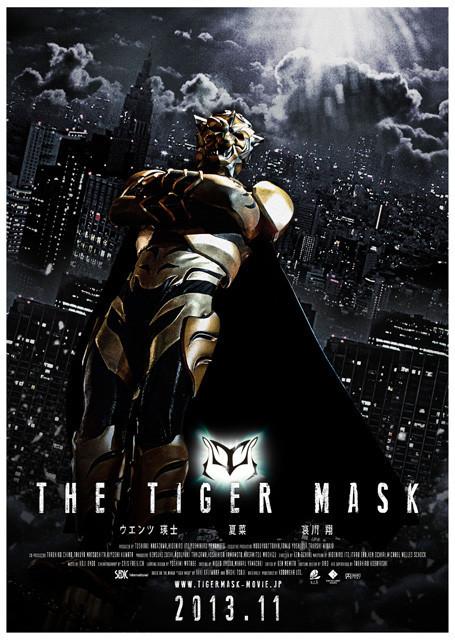 Tiger Mask live action Tigermask164_large