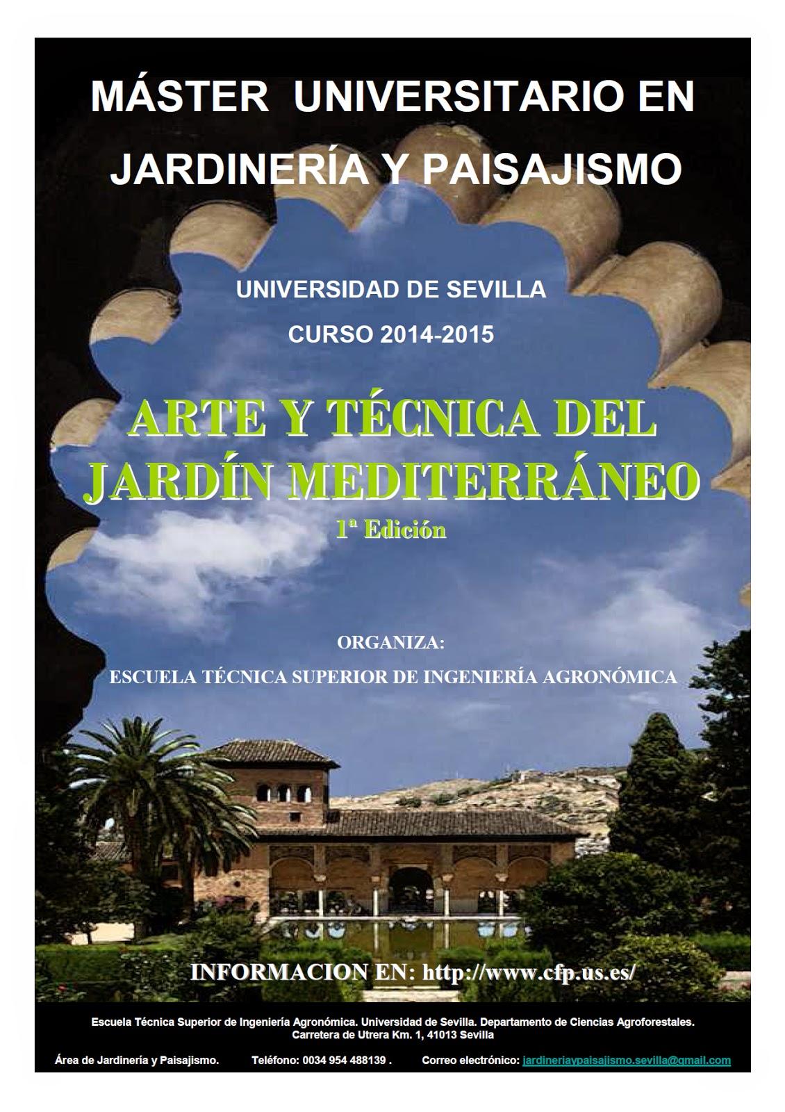 S a la historia del arte historia del arte arqueolog a - Master en paisajismo ...