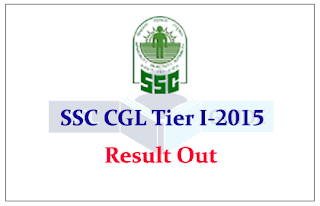 SSC CGL 2015 Tier I Result Out