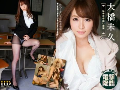 Heydouga 4030-PPV1594 Ohashi Miku – out in disgrace lesson