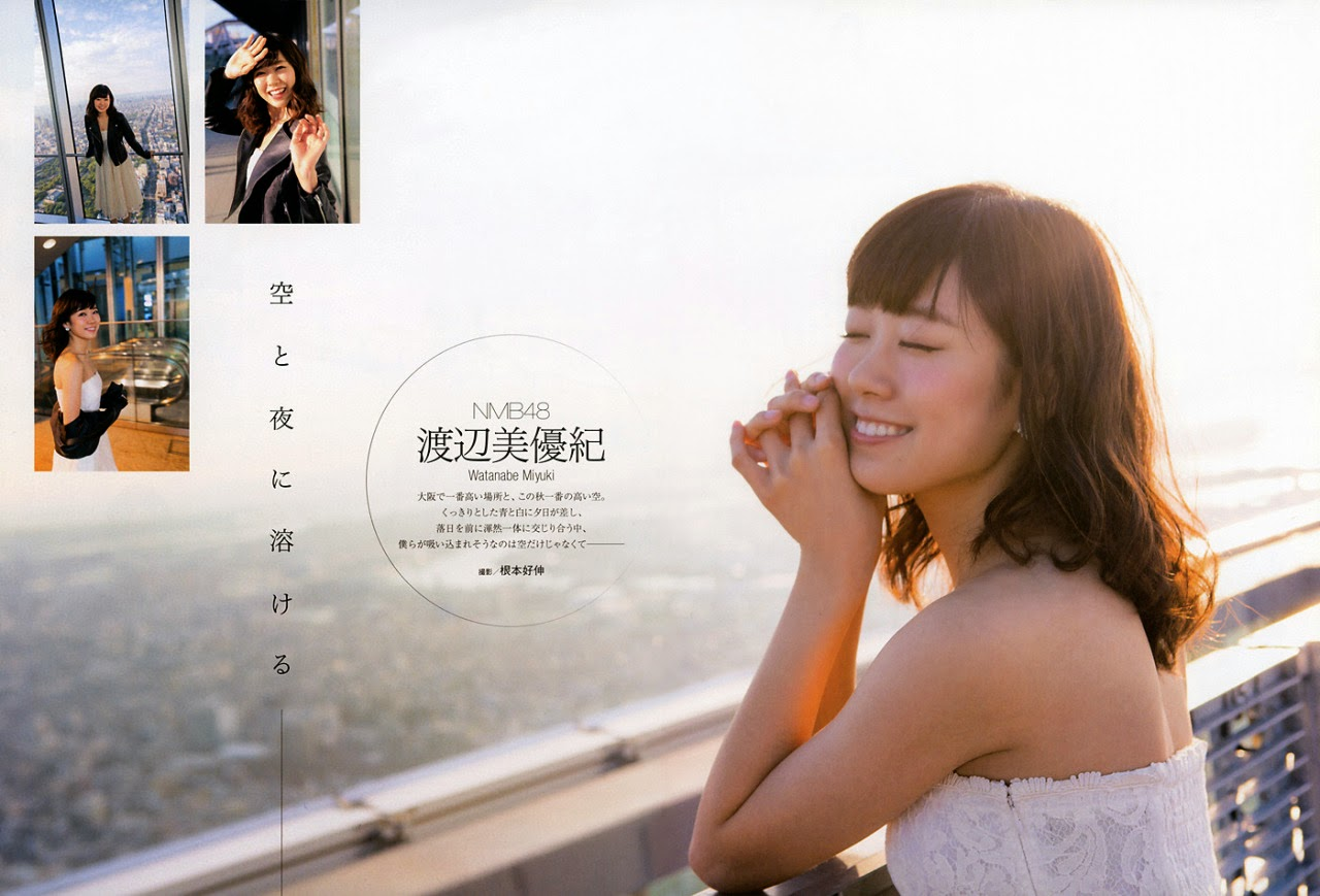 Watanabe Miyuki 渡辺美優紀 / Miruki みるき Images