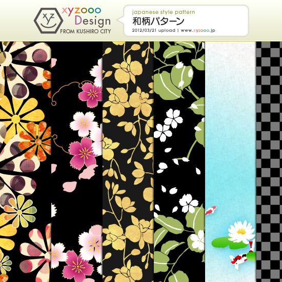 Free Grunge Japanese Style Pattern