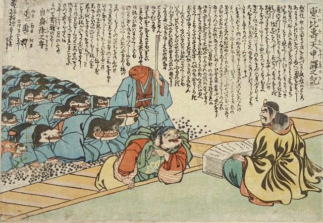 Cronache bizantine namazu terremoti e mitologia giapponese for Costruttori di case del midwest
