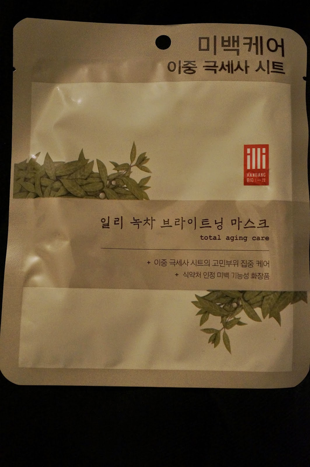 illi Green Tea Brightening Mask Memebox Global 11 Unboxing Review