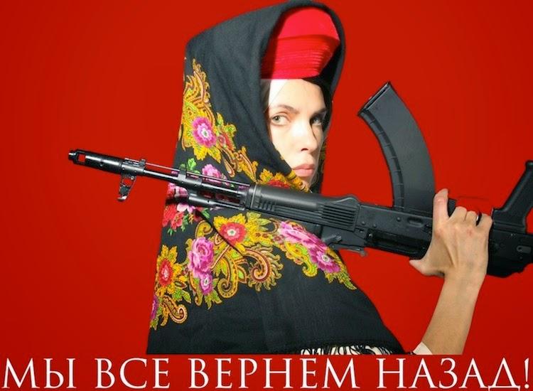 культ оружия и насилия