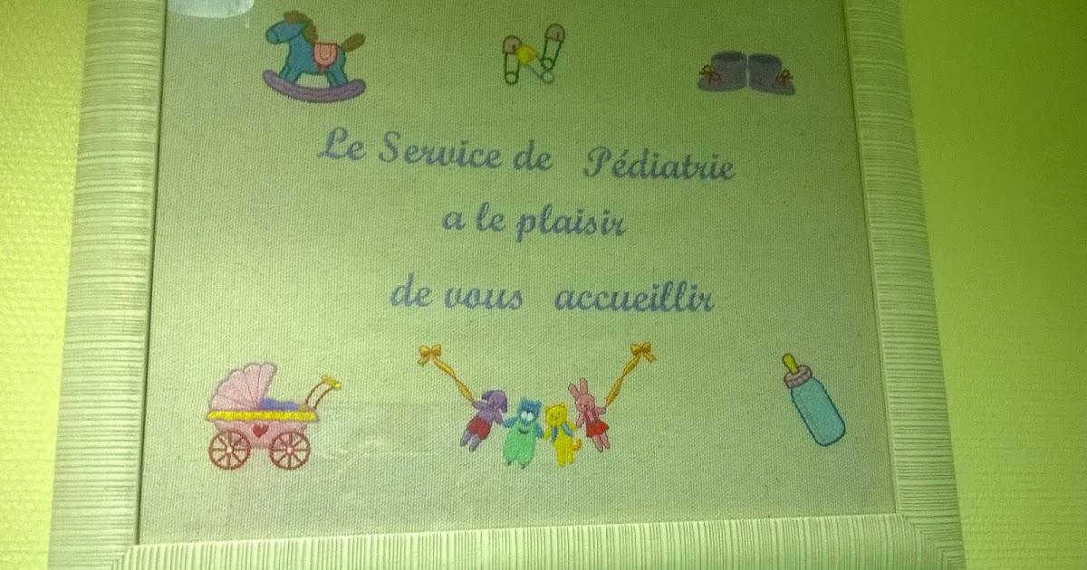 La gymnastique pour les enfants du service cervical