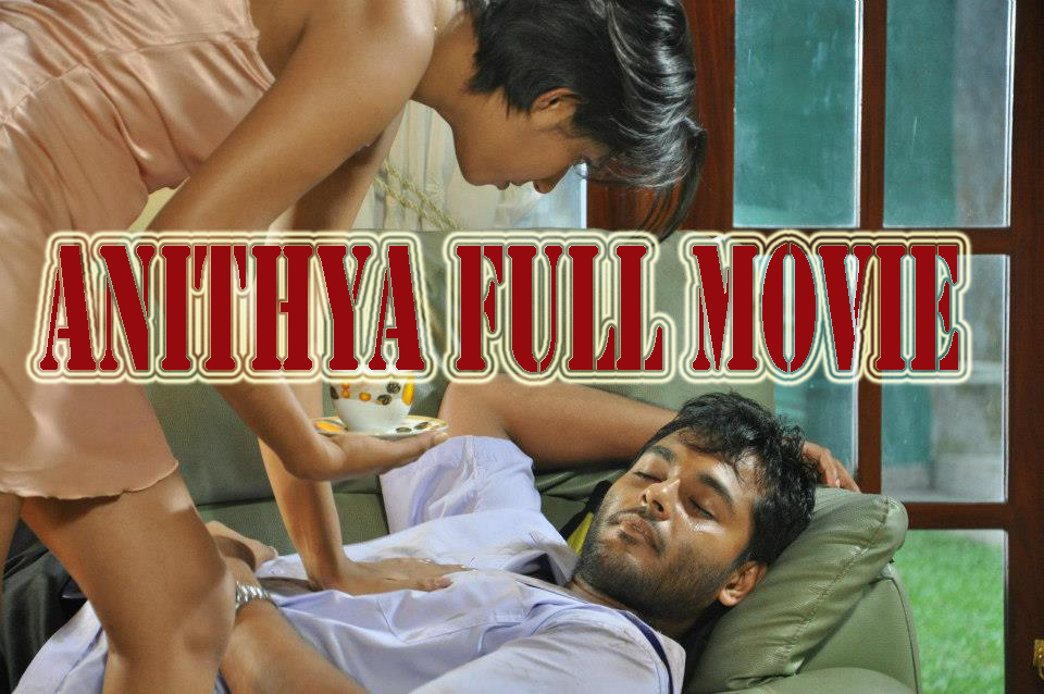 Anithya Full Movie
