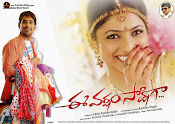 Ee Varsham Sakshiga movie wallpapers-thumbnail-16