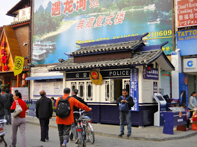 Police Station in Xi Jie Yangshuo China