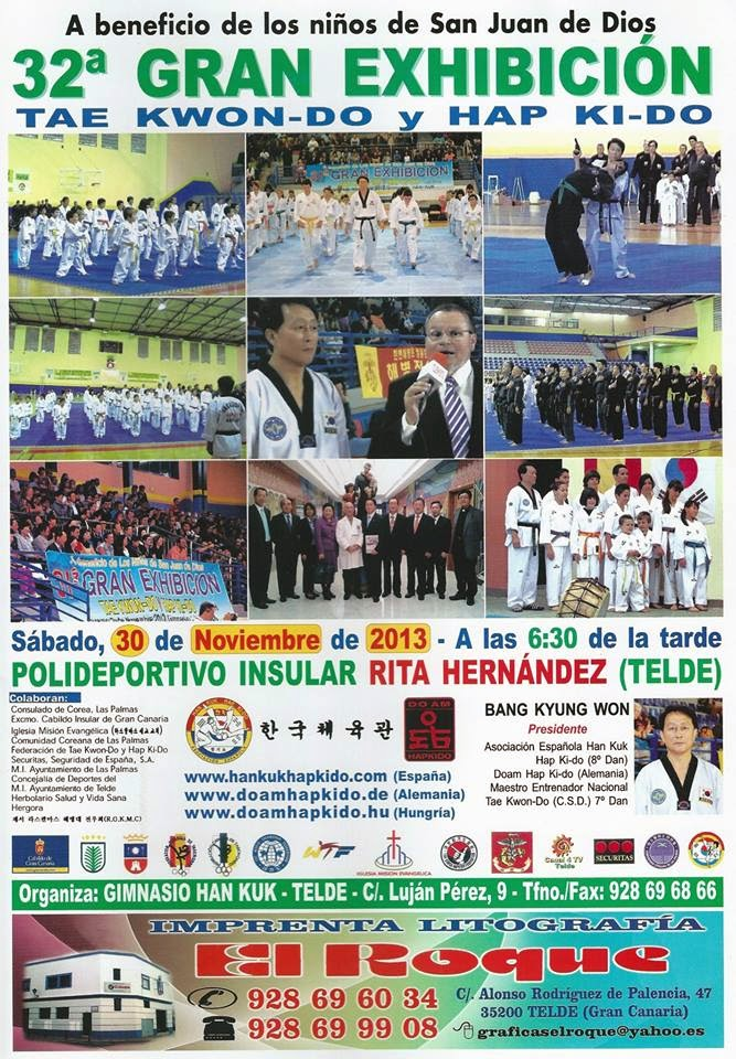 Gimnasio han kuk hapkido taekwondo 32 a os de for Gimnasio telde