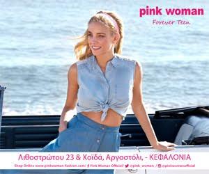 Pink Woman Kefalonia