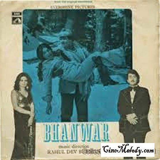 Bhanwar  1976
