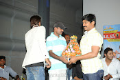 Ak Rao Pk Rao Audio launch photos gallery-thumbnail-17