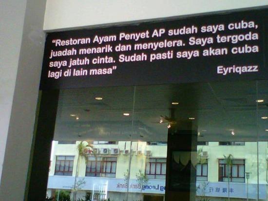 Testimoni Eyriqazz vs Denaihati Blogger Malaysia