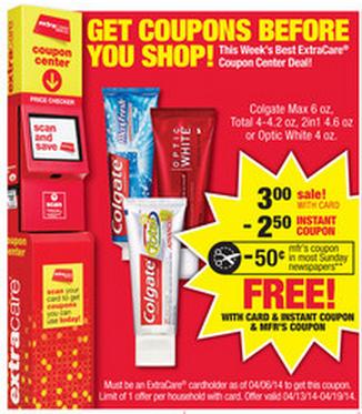 magic time machine coupons printable