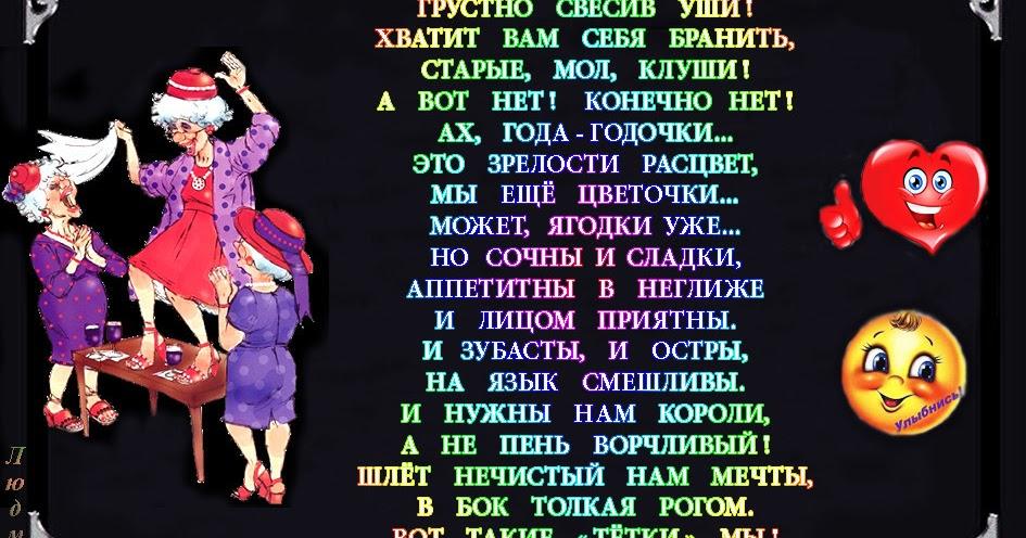 Поздравления днем рождения 60 лет женщине