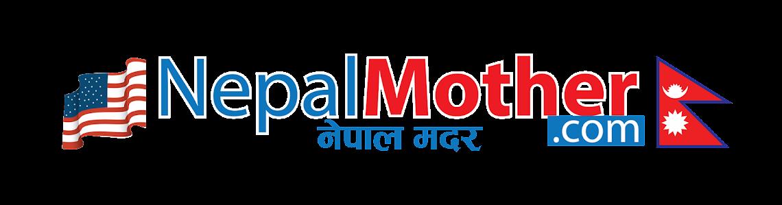 नेपाल मदर डट कम  (www.NepalMother.com) - नेपाल बाहिर नेपालीहरुको सामुहिक आवाज