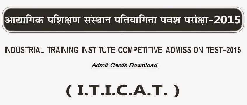Bihar ITICAT 2015 Admit Card