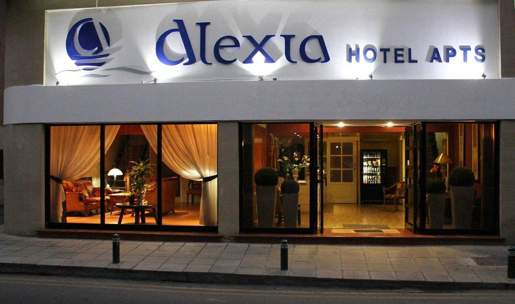 """Alexia Hotel: Το ξενοδοχειακό """"πετράδι"""" της Λάρνακας"""
