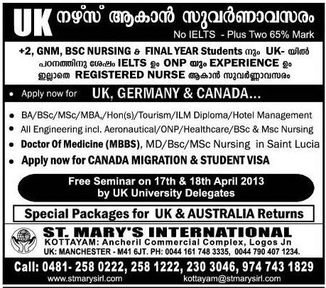 UK Nurse - without IELTS - Gulf Jobs for Malayalees
