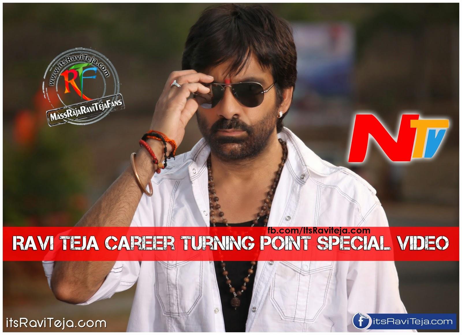 Ravi Teja Career Turning Point