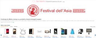 Festival dell'Asia