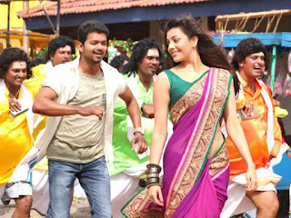 Jilla Telugu Movie New Stills