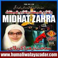 http://ishqehaider.blogspot.com/2013/11/midhat-zahra-nohay-2014_5.html