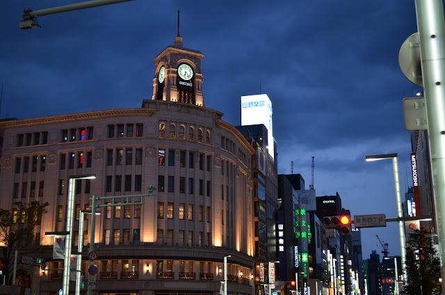 Wako store in Ginza, Tokyo