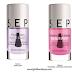 Preview: Novità Sephora NailCare