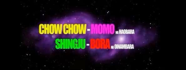 NINGTHOU MACHASU - CHOW CHOW MOMO NA HAOBARA SHINGJU BORANA Manipuri Movie Song
