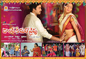 Dollarki Maro Vaipu movie wallpapers-thumbnail-11