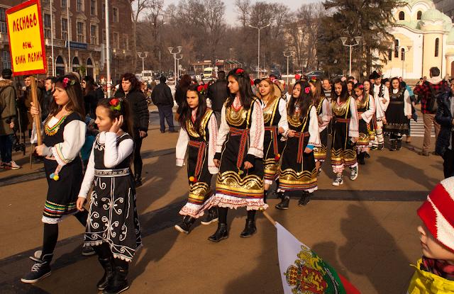 Карнавалът СУРВА - да запазим българщината!