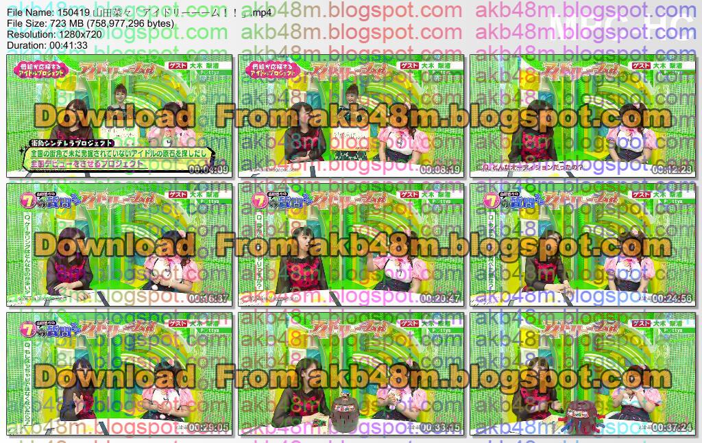 http://4.bp.blogspot.com/-a0GoOtWr6Sc/VTTpxlpIxjI/AAAAAAAAtWs/nfyGzjDXA4Q/s1600/150419%2B%E5%B1%B1%E7%94%B0%E8%8F%9C%E3%80%85%E3%80%8C%E3%82%A2%E3%82%A4%E3%83%89%E3%83%AA%E3%83%BC%E3%83%BC%E3%83%BC%E3%83%A0%EF%BC%81%EF%BC%81%E3%80%8D.mp4_thumbs_%5B2015.04.20_19.57.36%5D.jpg
