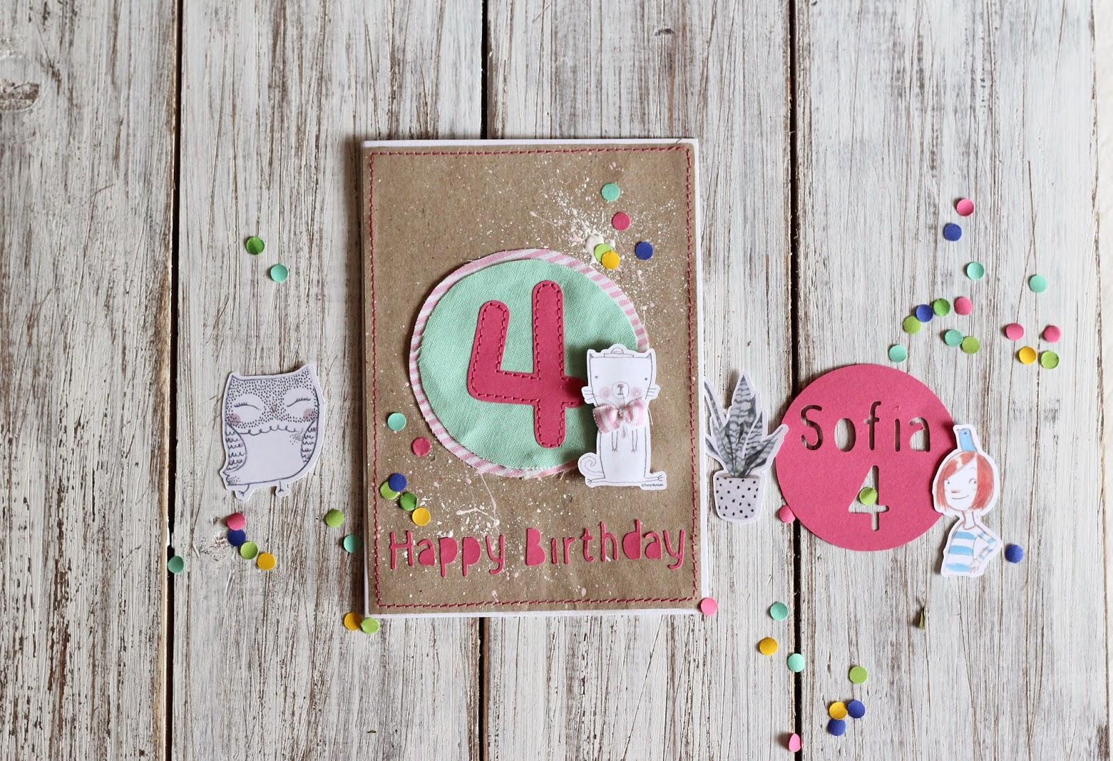 Открытка детский день рождения 53