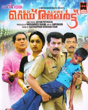 Red Alert 2010 Malayalam Movie