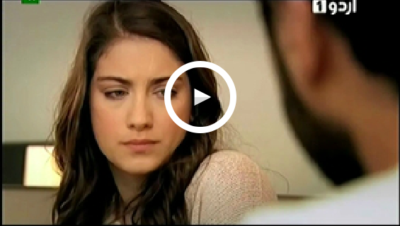 Feriha Season 2 Episode 1