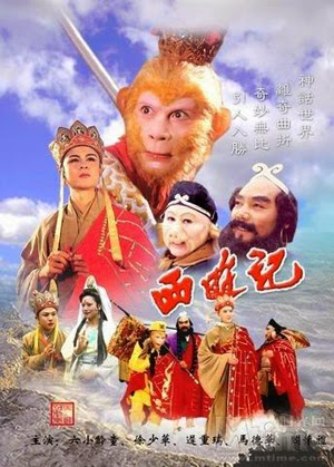 Tây Du Ký 1986  - Tập 25/25 - Journey To The West
