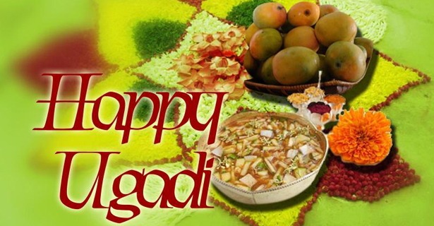 ugadi telugu new year wishes