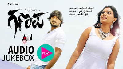 Ganapa (Kannada) Full Movie 2015 Watch Online Free DVDRip