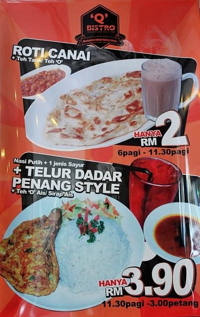 APA MENU RAKYAT 1 MALAYSIA,PROGRAM MENU 1 MALAYSIA SIHAT?,sajian menu 1 malaysia'makanan menu 1 malaysia,roti canai 1 malaysia, rm2 sarapan rm4 makan tengahari, cheap breakfast, menu rakyat 1malaysia