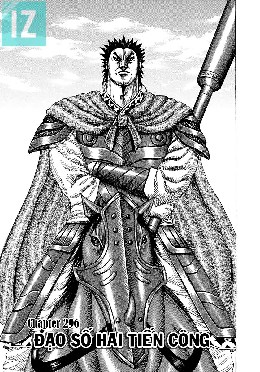 Kingdom – Vương Giả Thiên Hạ (Tổng Hợp) chap 296 page 3 - IZTruyenTranh.com