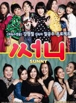 Nhóm Nữ Quái Sunny