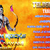 SRI RAM NAVAMI SPECIAL ALBUM DJ KIRAN ROCKS | RAJA SINGH SONGS | 2015