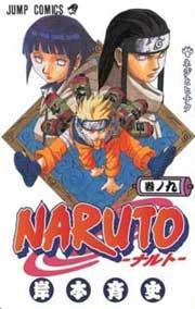 Ver Descargar Naruto Manga Tomo 09