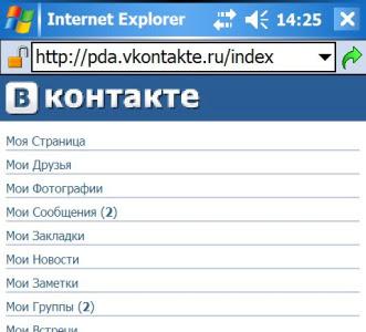 PDA VKontakte