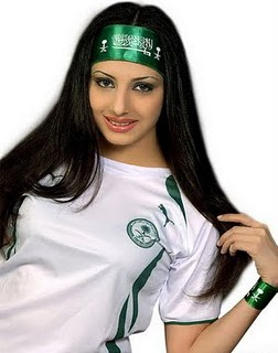 hot Qatar girls images