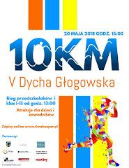 V Dycha Głogowska